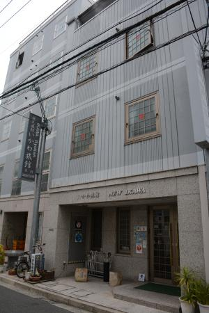 Ikawa Ryokan
