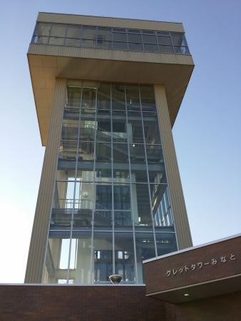 Greht Tower Minato