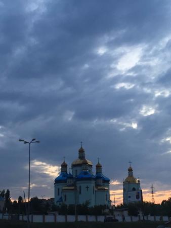 Kryvyy Rih, Ουκρανία: Собор