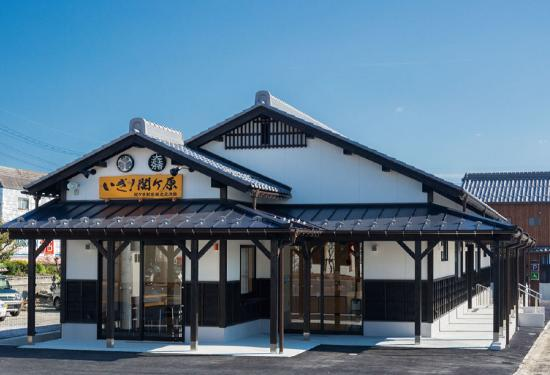 Sekigahara Tourism Exchange Center