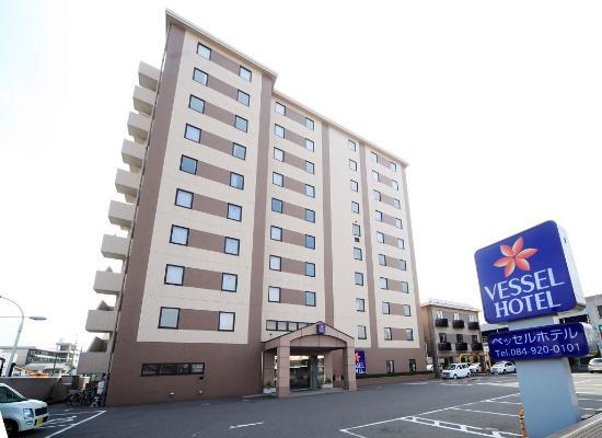 Vessel hotel Fukuyama