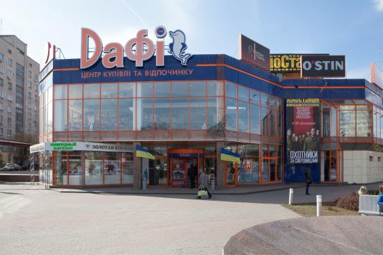 Dafi Shopping and Entertainment Center