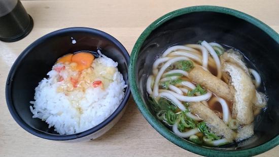 Tenroku Udon