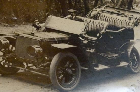 Blackheath, Australie : Old photo on the wall 3