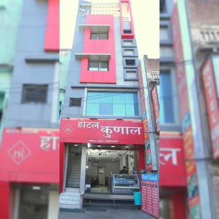 Hotel Kunal