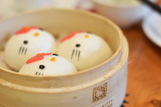 hello kitty chinese cuisine - picture of hello kitty dim sum