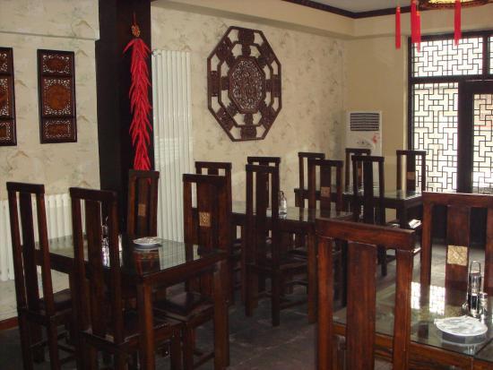 Double Happiness Beijing Courtyard Hotel: Restaurant