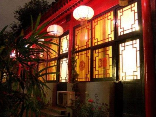 Double Happiness Beijing Courtyard Hotel: Exterior