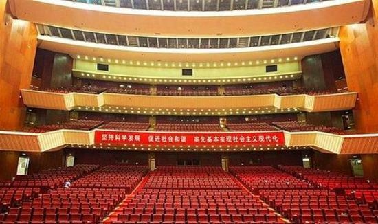 Baiyun International Convention Center Hotel
