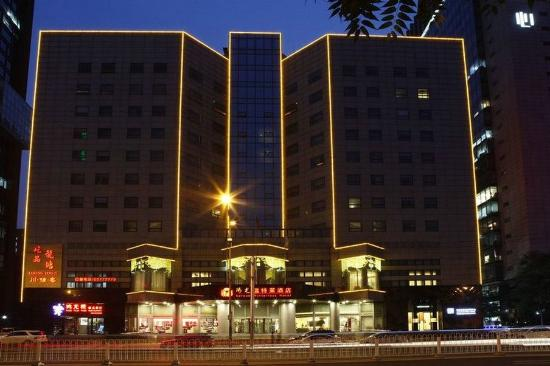 Photo of Winterless Hotel Beijing