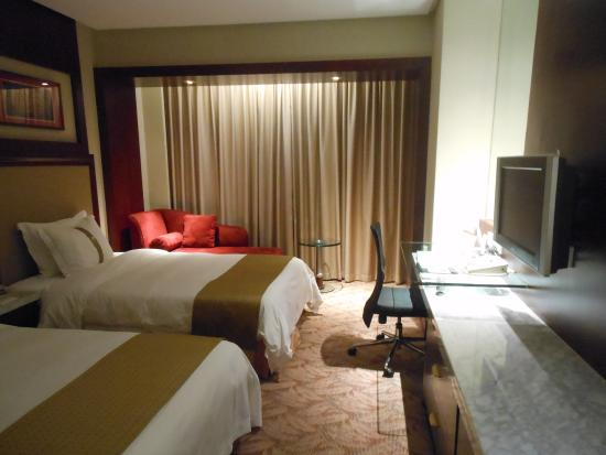 Holiday Inn Hangzhou City Center