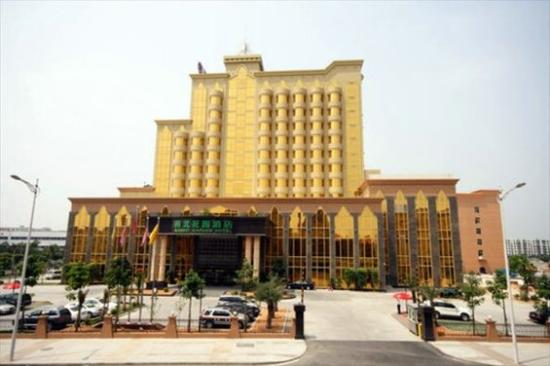 Photo of Nanbei Garden Hotel Dongguan