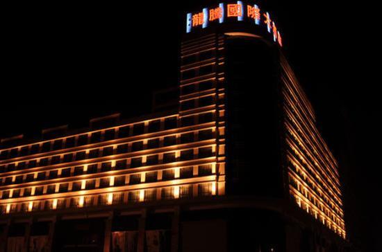 Rising Dragon International Hotel