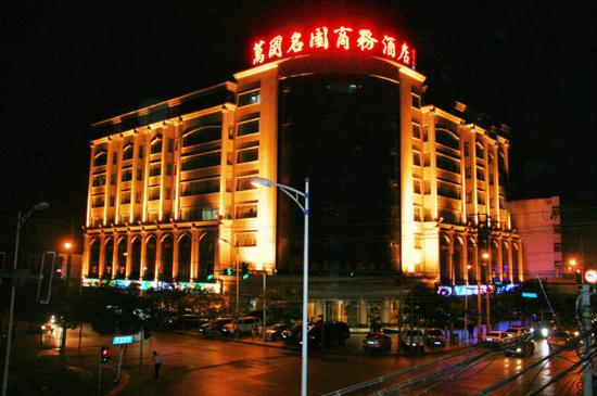 Yulin, China: Exterior view at night