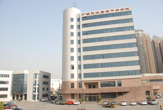 Zi Ying Ge Hotel Beijing : Exterior