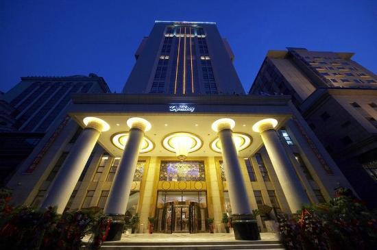 Dynasty International Hotel Image