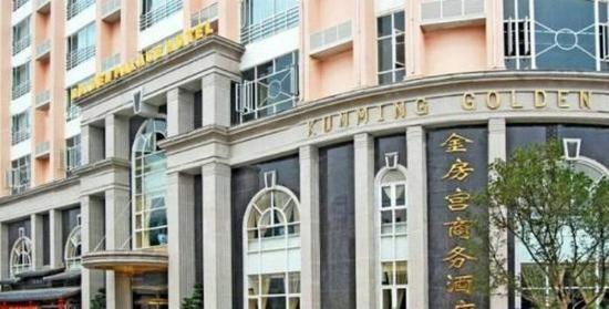 Foto de Golden Palace Business Hotel