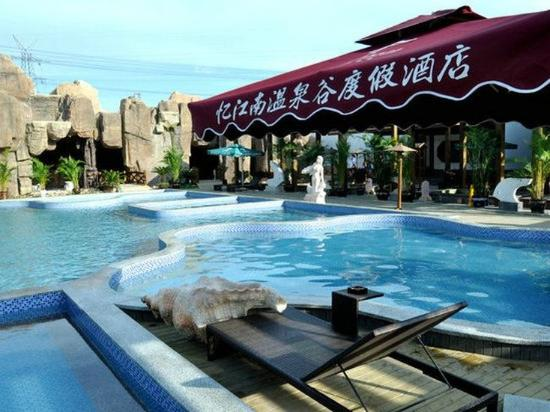 Yijiangnan Osen Valley Holiday Hotel Photo