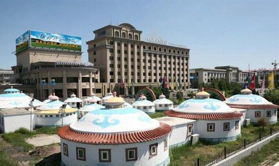 Hulunbeir Hotel