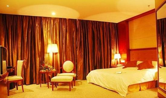 Pingdingshan, Chine : Business King Room