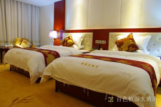 Baise, China: Administrative Twin  Room