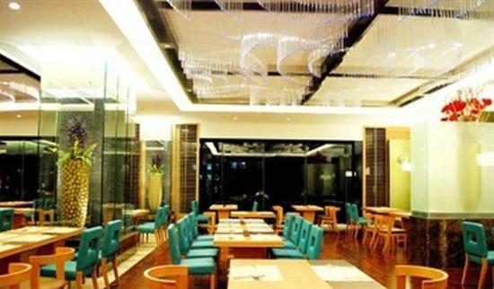 Foto de Overseas Chinese Hotel
