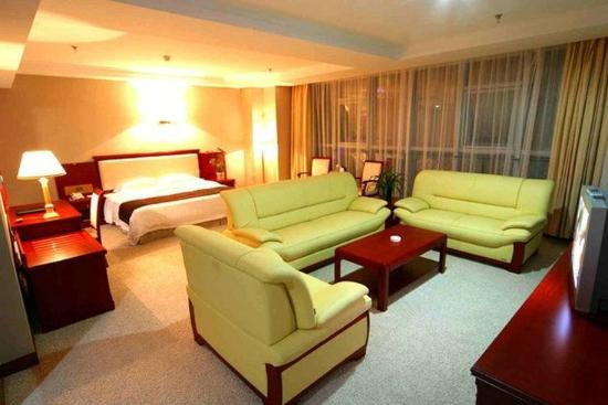 Weinan, China: Deluxe King Room