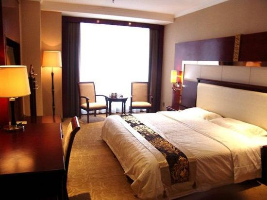 Weinan, China: Business King Room
