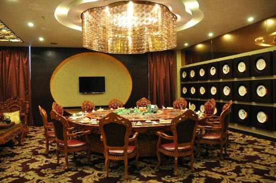 Xinbai Hotel