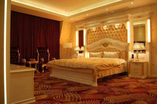 Fengcheng, China: Deluxe King Room