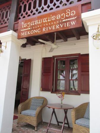 Mekong Riverview Hotel: Front Door