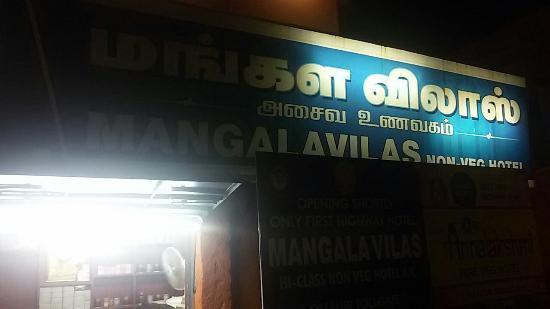 Mangalam Military Hotel Restaurant