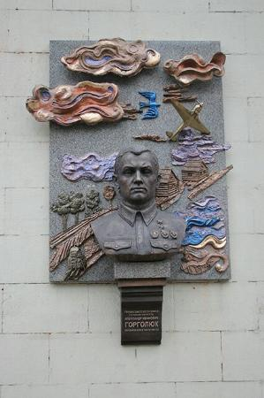 Memorial Tablet to Gorgolyuk