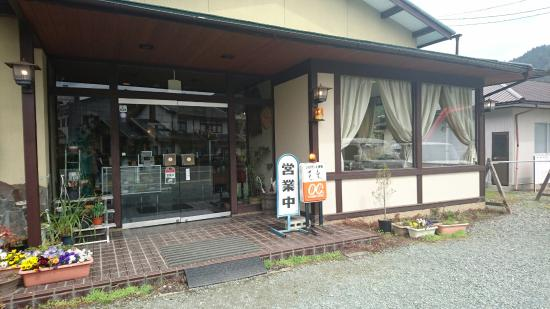 Restaurant Ashiu