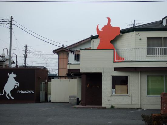 Oizumi-machi, Jepang: 牛の看板