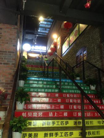 小肥羊(鄞州店)