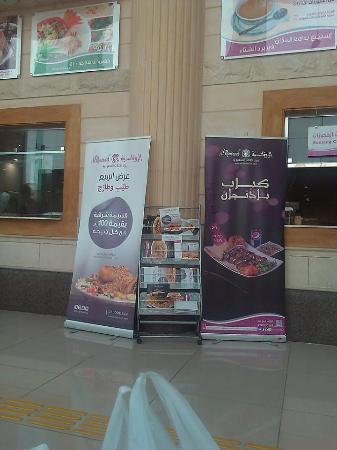 Al Romansiah Restaurant