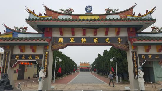 Li Guang Cian Memorial Temple