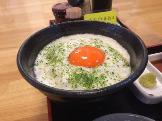 Kadoma, Japón: photo2.jpg