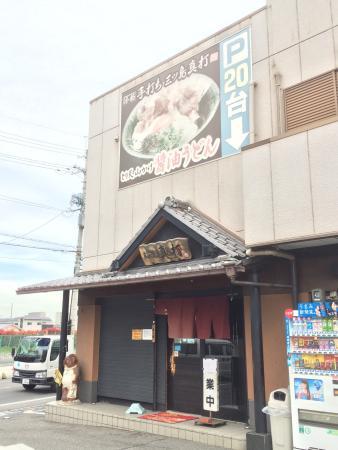Kadoma, Japonia: photo3.jpg