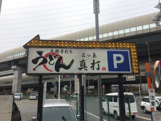 Kadoma, Japonia: photo4.jpg