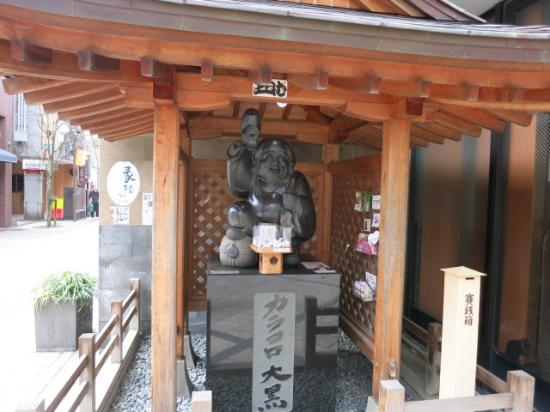 Karakoro Daikoku