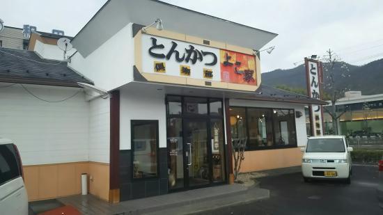 Tonkatsu Club Yokoya