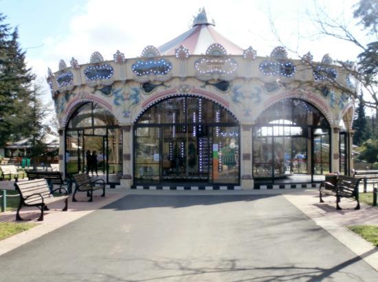 Papea Parc Photo