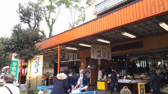Kakumasa Kankomiyage Shop