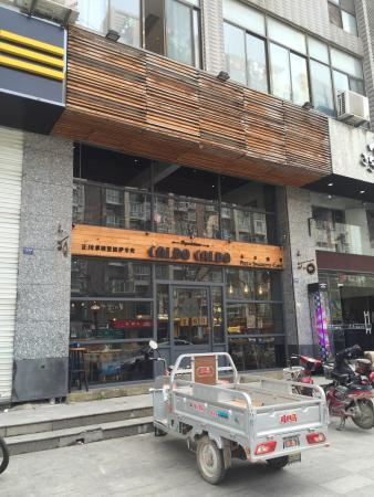 Lianyungang, Chiny: Caldo Caldo