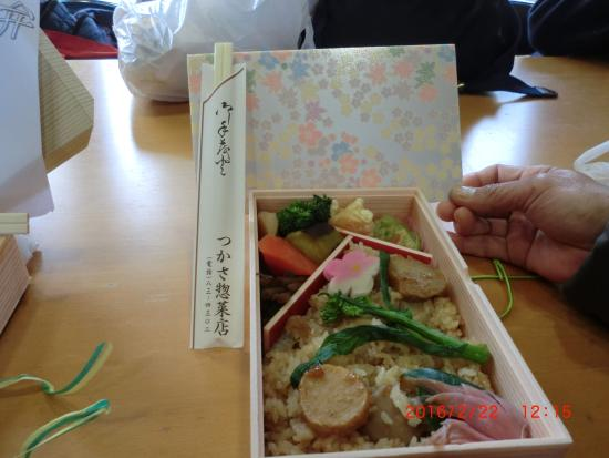 Zdjęcie Kaisei-machi