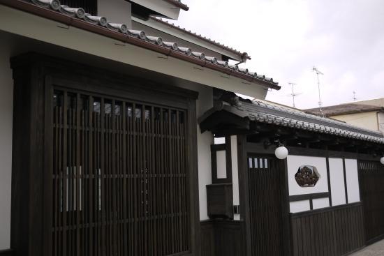 Naramachi Millet