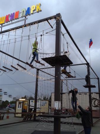 Верёвочный парк развлечений и скалодром Мишкин Парк