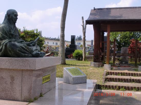 Tomb of So Shunkan